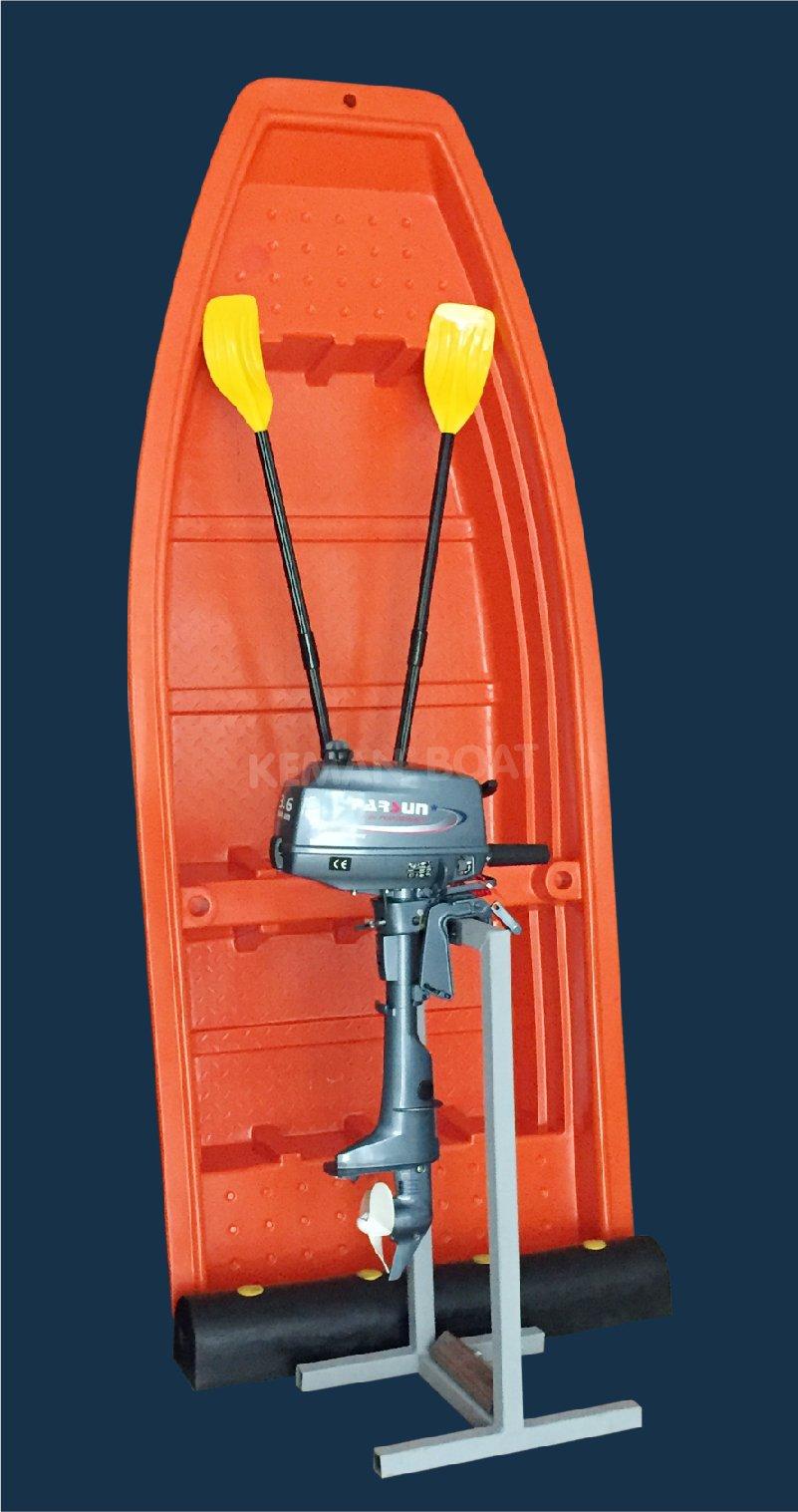 motor boat dayung